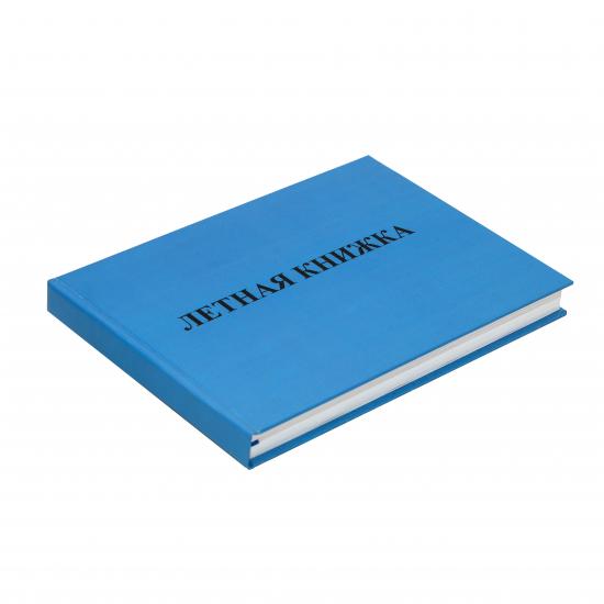 Книжка лётная