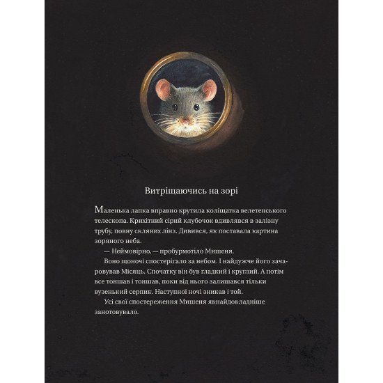 "Книга ""Армстронг"", Торбен Кульманн"