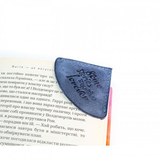 Закладка для книги авиационная portUPeya Mediator кожаная