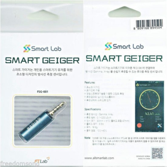 Компактный дозиметр / Smart Geiger Nuclear Radiation Detector