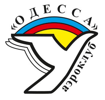 Аэроклуб Одесса